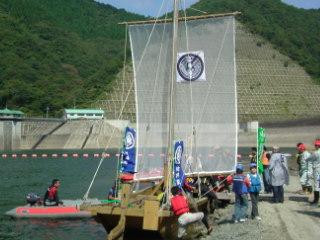 山王海ダム